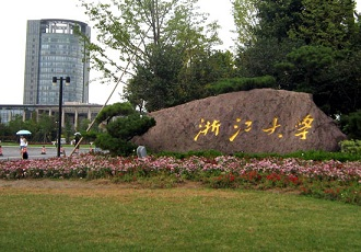 ZheJiang University_tc